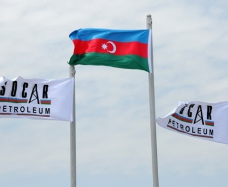 socar petroleum flag